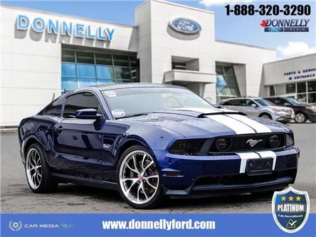 2011 Ford Mustang GT (Stk: PLDS1227A) in Ottawa - Image 1 of 28