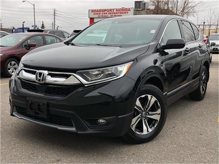 2018 Honda CR-V LX (Stk: 58223A) in Scarborough - Image 1 of 20