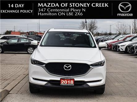 2018 Mazda CX-5 GT (Stk: SU1454) in Hamilton - Image 2 of 23
