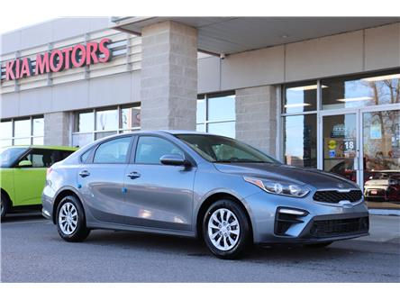 2020 Kia Forte LX (Stk: 81711) in Cobourg - Image 1 of 21