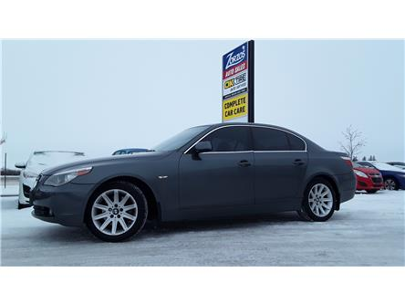 2006 BMW 530 i (Stk: P536-2) in Brandon - Image 1 of 25
