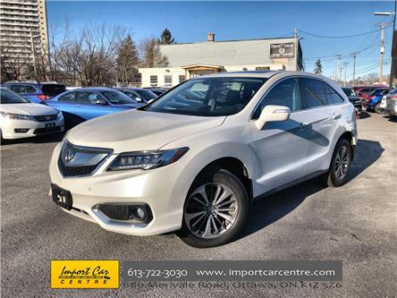 2017 Acura RDX Elite (Stk: 806224) in Ottawa - Image 1 of 26