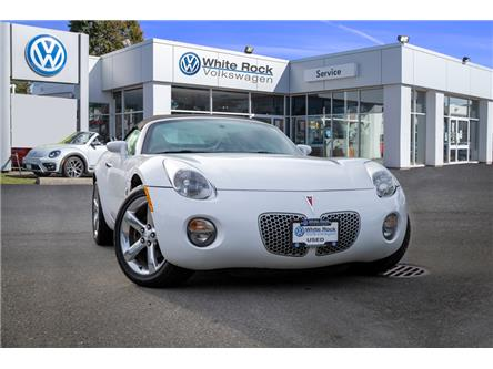 2007 Pontiac Solstice Base (Stk: VW0945) in Vancouver - Image 1 of 16