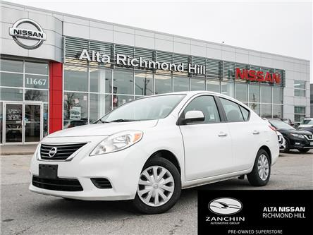 2014 Nissan Versa 1.6 SV (Stk: RY19K139A) in Richmond Hill - Image 1 of 17