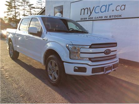 2018 Ford F-150 Lariat (Stk: 191844) in Richmond - Image 1 of 20