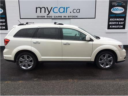 2013 Dodge Journey R/T (Stk: 191848) in Richmond - Image 2 of 20