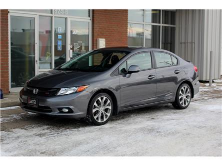 2012 Honda Civic Si (Stk: 201529) in Saskatoon - Image 1 of 25