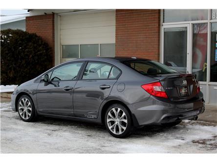 2012 Honda Civic Si (Stk: 201529) in Saskatoon - Image 2 of 25