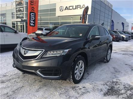 2016 Acura RDX Base (Stk: A4120) in Saskatoon - Image 1 of 19