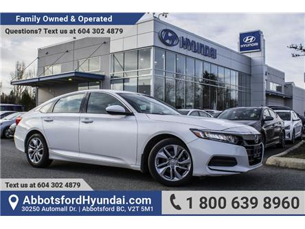 2018 Honda Accord LX (Stk: AH8951) in Abbotsford - Image 1 of 23