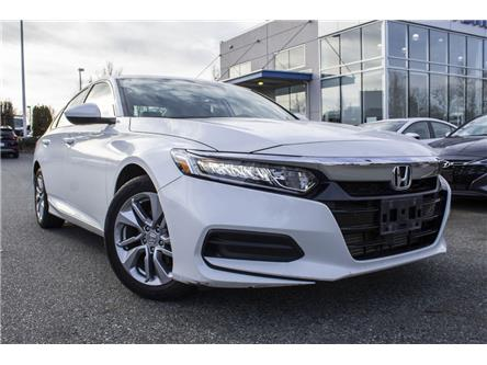 2018 Honda Accord LX (Stk: AH8951) in Abbotsford - Image 2 of 23