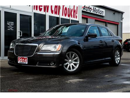 2014 Chrysler 300 Touring (Stk: 191342) in Chatham - Image 1 of 26
