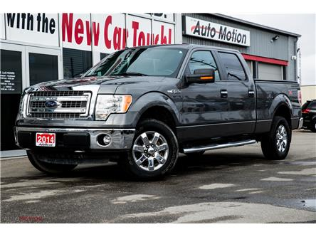 2014 Ford F-150  (Stk: 191347) in Chatham - Image 1 of 24