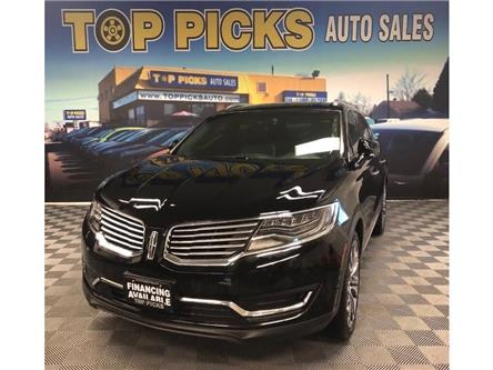 2016 Lincoln MKX Reserve (Stk: L21426) in NORTH BAY - Image 1 of 29