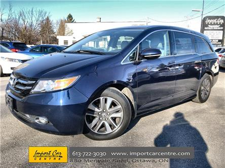 2016 Honda Odyssey Touring (Stk: 510792) in Ottawa - Image 1 of 27