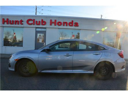 2018 Honda Civic SE (Stk: 7388A) in Gloucester - Image 1 of 22