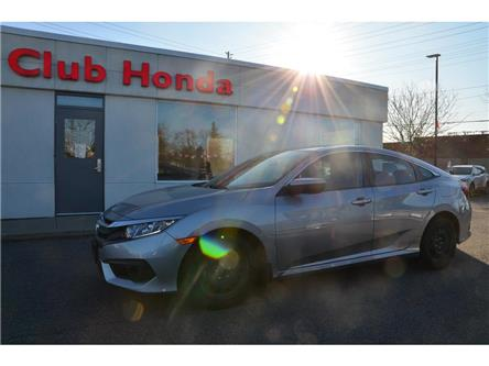 2018 Honda Civic SE (Stk: 7388A) in Gloucester - Image 2 of 22