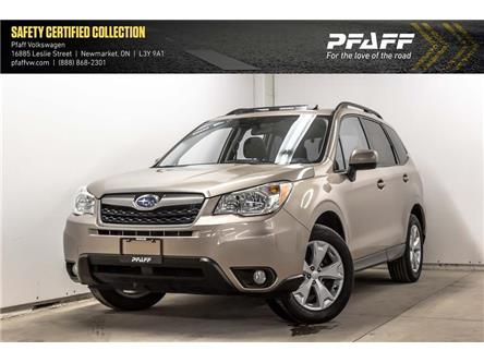 2016 Subaru Forester 2.5i Touring Package (Stk: 19767) in Newmarket - Image 1 of 22
