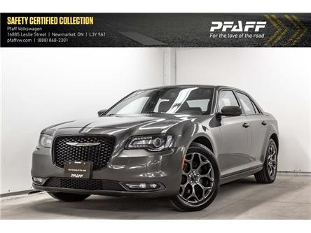 2017 Chrysler 300 S (Stk: 19751A) in Newmarket - Image 1 of 22