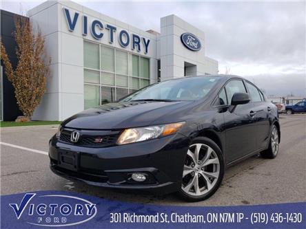 2012 Honda Civic Si (Stk: V1483A) in Chatham - Image 1 of 21