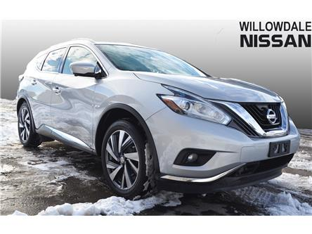 2015 Nissan Murano Platinum (Stk: E7468A) in Thornhill - Image 1 of 27