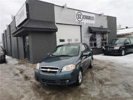2009 Chevrolet Aveo LT (Stk: -) in Winnipeg - Image 1 of 13