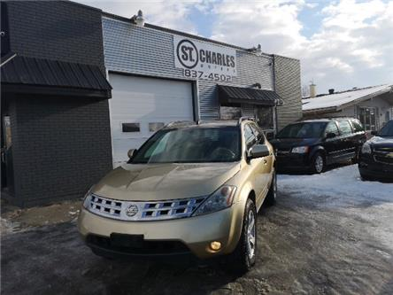 2004 Nissan Murano SE (Stk: ) in Winnipeg - Image 1 of 14
