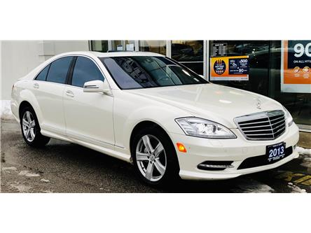 2013 Mercedes-Benz S-Class Base (Stk: 8187H) in Markham - Image 1 of 27
