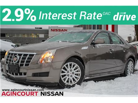 2012 Cadillac CTS Base (Stk: U12659A) in Scarborough - Image 1 of 15