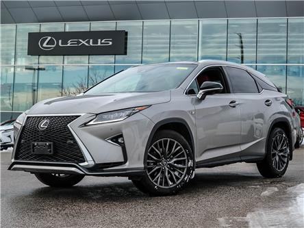 2017 Lexus RX 350 Base (Stk: 12709G) in Richmond Hill - Image 1 of 17