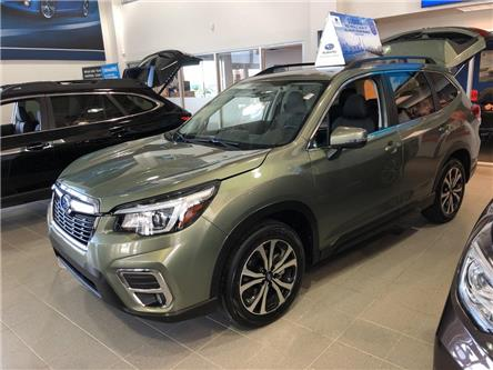 2020 Subaru Forester Limited (Stk: 20SB112) in Innisfil - Image 1 of 15