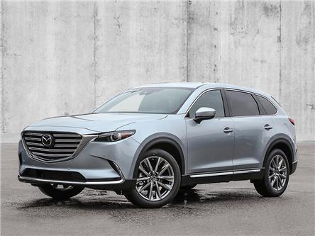 2019 Mazda CX-5 Signature (Stk: 548805) in Victoria - Image 1 of 23