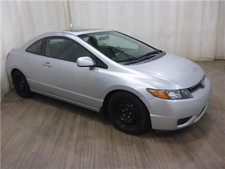 2008 Honda Civic EX-L (Stk: 190920118) in Calgary - Image 1 of 25