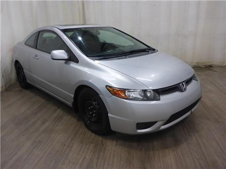 2008 Honda Civic EX-L (Stk: 190920118) in Calgary - Image 2 of 25