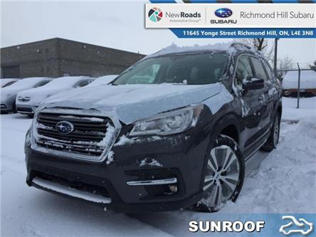 2020 Subaru Ascent Limited w/Captains Chairs (Stk: 34125) in RICHMOND HILL - Image 1 of 24