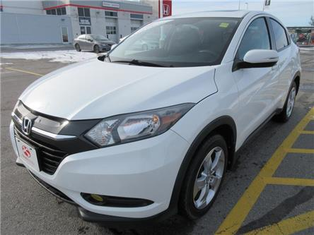2016 Honda HR-V EX (Stk: K15150A) in Ottawa - Image 1 of 21