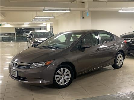 2012 Honda Civic LX (Stk: AP3490) in Toronto - Image 1 of 25