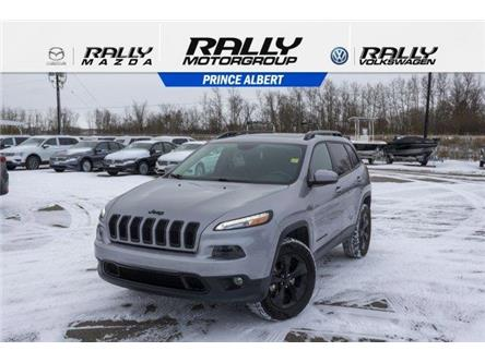2015 Jeep Cherokee North (Stk: 1993A) in Prince Albert - Image 1 of 11