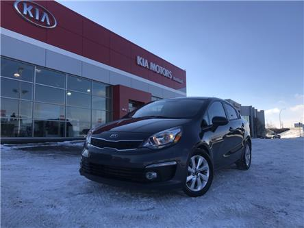 2016 Kia Rio EX+ w/Sunroof (Stk: 9NR6040A) in Calgary - Image 1 of 18