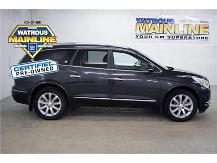 2017 Buick Enclave Premium (Stk: K1586A) in Watrous - Image 1 of 31