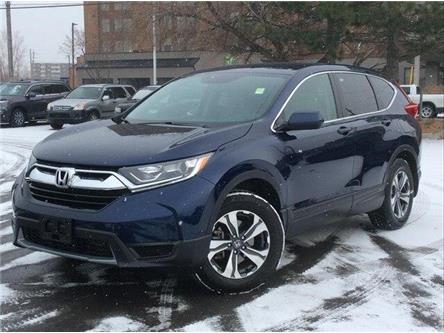 2017 Honda CR-V LX (Stk: P4837) in Ottawa - Image 1 of 25