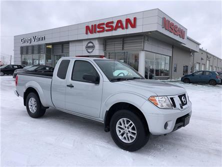 2015 Nissan Frontier SV (Stk: V0800A) in Cambridge - Image 1 of 24