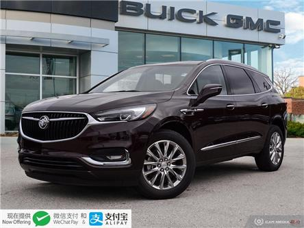 2019 Buick Enclave Essence (Stk: 144223) in London - Image 1 of 28