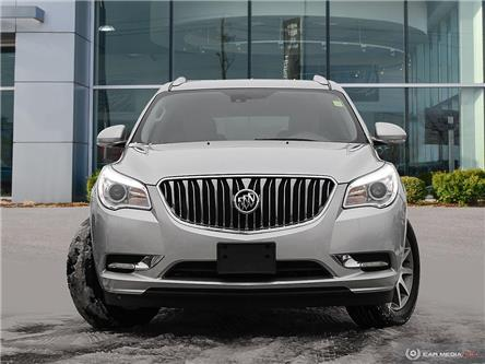 2015 Buick Enclave Leather (Stk: 121654) in London - Image 2 of 28