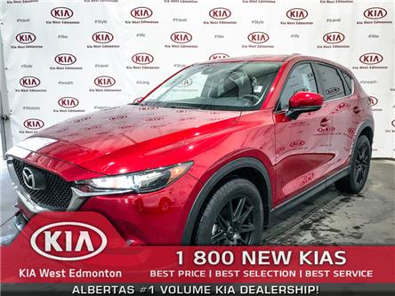 2018 Mazda CX-5 GX (Stk: 7339) in Edmonton - Image 1 of 22