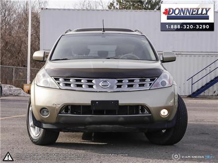 2005 Nissan Murano  (Stk: PBWDS1466B) in Ottawa - Image 2 of 28
