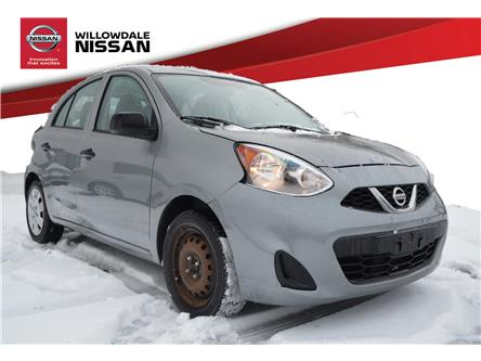 2015 Nissan Micra S (Stk: E7869A) in Thornhill - Image 1 of 21