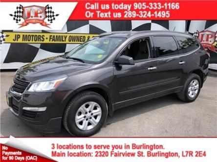 2017 Chevrolet Traverse LS (Stk: 47185) in Burlington - Image 1 of 24