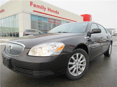 2009 Buick Lucerne 4dr Sdn CXL | LEATHER | ALLOY RIMS (Stk: 136210I) in Brampton - Image 1 of 24