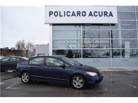 2007 Acura CSX Base (Stk: 201329T) in Brampton - Image 1 of 15